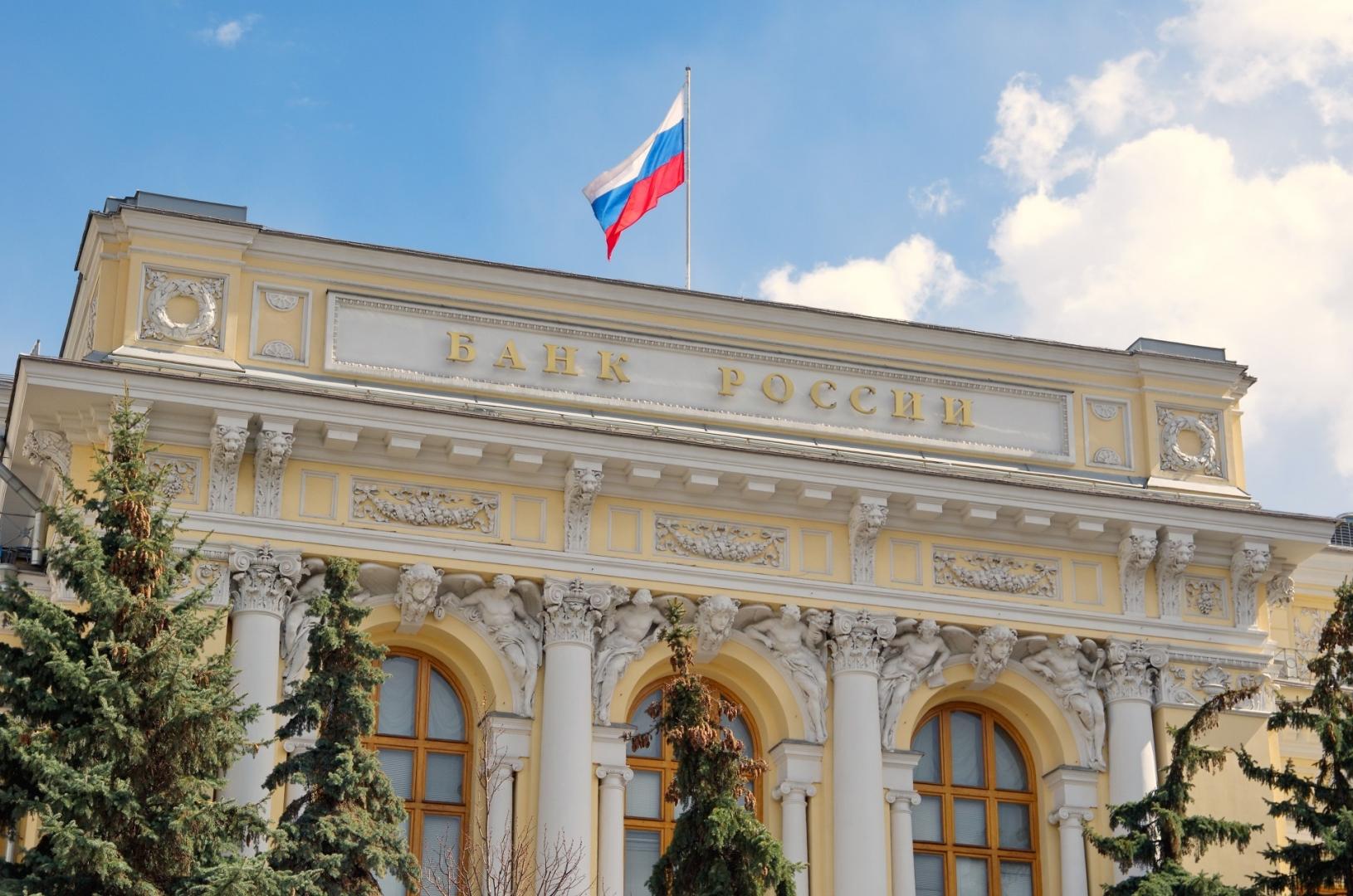 Tra Bail In e controllo statale: l'esempio delle banche russe